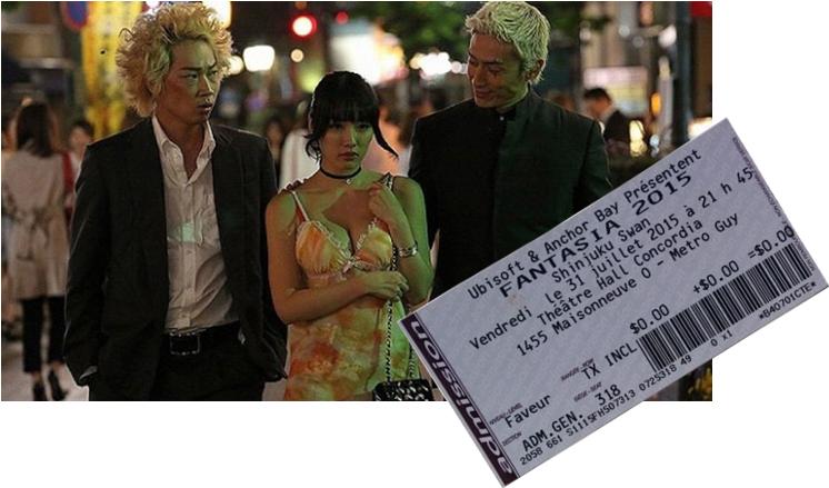Shinjuku Swan with ticket stub